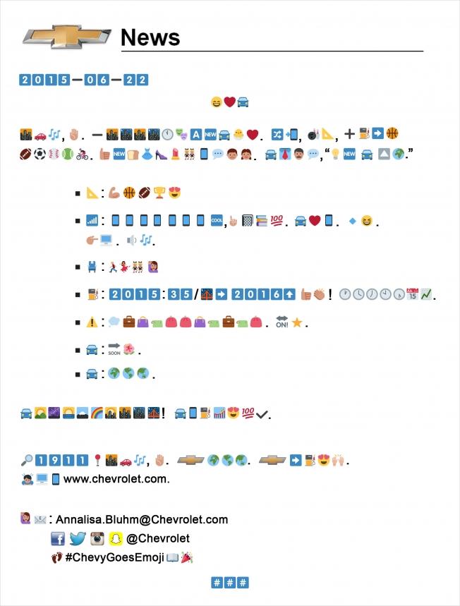 chevrolet-comunicato-emoticon